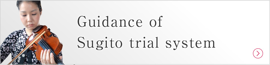 Guidance of Sugito trial system